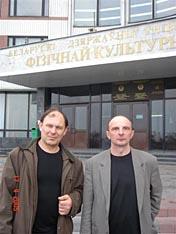 С заведующим кафедрой СБП и СП БГУФК В.А.Барташем